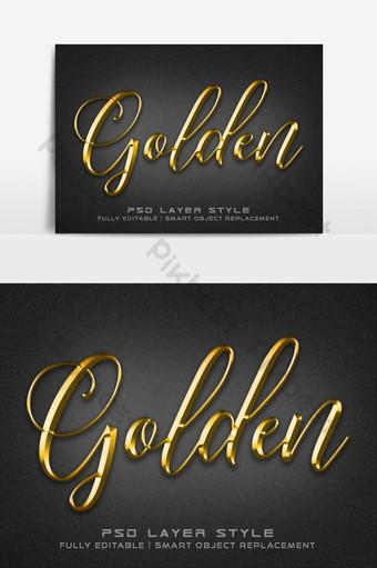 elemento gráfico de efecto de texto dorado Elementos graficos Modelo PSD