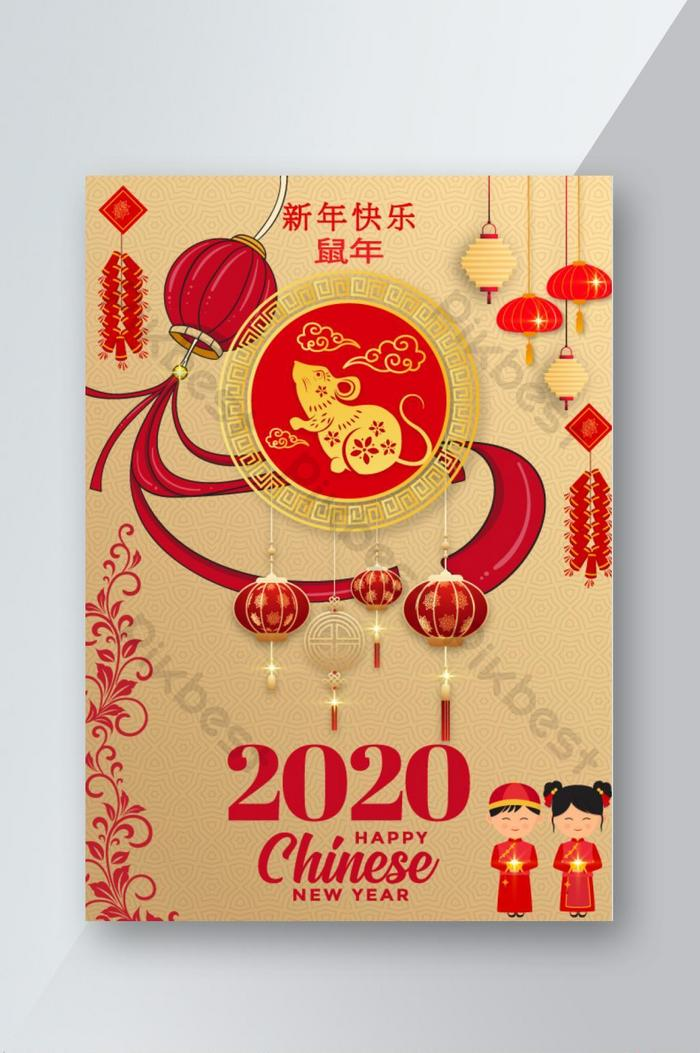 chinese happy new year