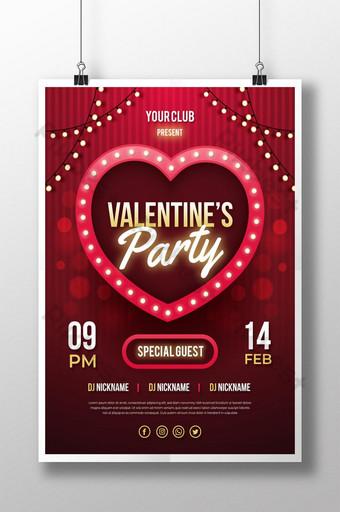 Modèle de Flyer de fête de la Saint-Valentin Modèle EPS