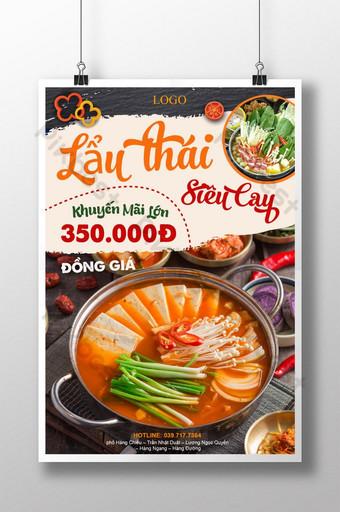 Poster món ăn Lẩu Thái Poster Lẩu Thái Siêu Cay Bản mẫu AI