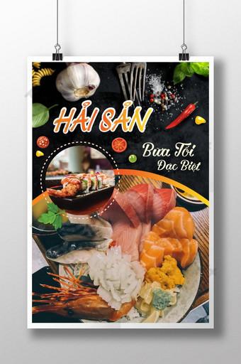 poster hải sản cho tất cả các loại món ăn hải sản poster bữa tối đặc biệt với hải sản Bản mẫu AI