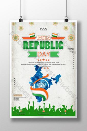 Nowoczesny minimalistyczny stylowy plakat dnia republiki indyjskiej Szablon PSD