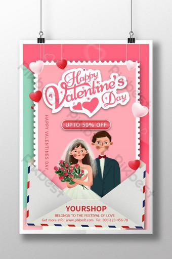 심플하고 세련된 발렌타인 데이 뷰티 프로모션 포스터 템플릿 PSD