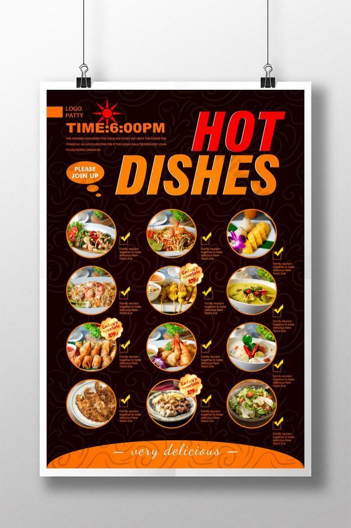 Modern Stylish Restaurant Menu Design Psd Free Download Pikbest