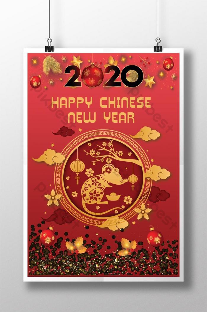 سنة صينية جديدة سعيدة 2020