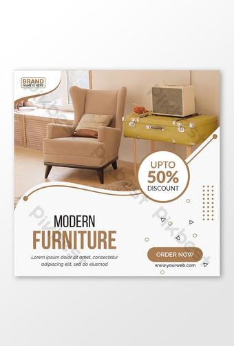 шаблон сообщения в социальных сетях о продаже мебели шаблон PSD