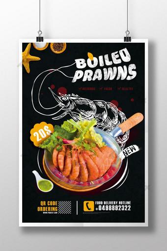 black style white burn shrimp dishes poster Template PSD
