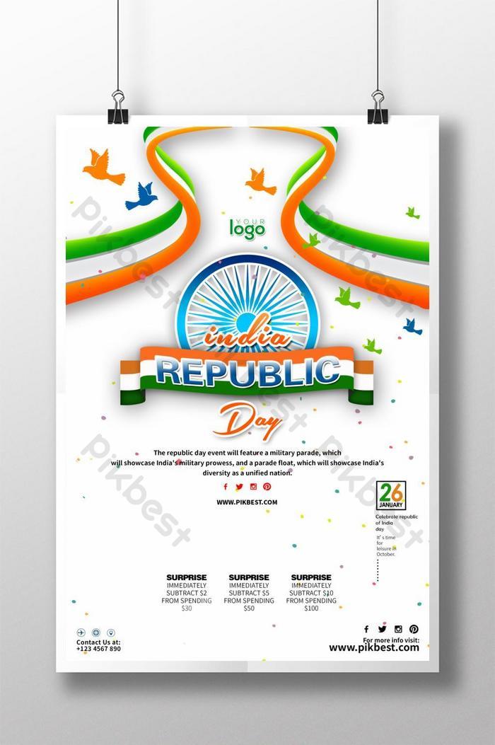 シンプルでモダンなフレッシュイエローホワイトグリーンはインド共和国の日ポスターです