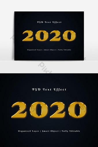 2020文字效果金色矢量圖形元素 元素 模板 PSD