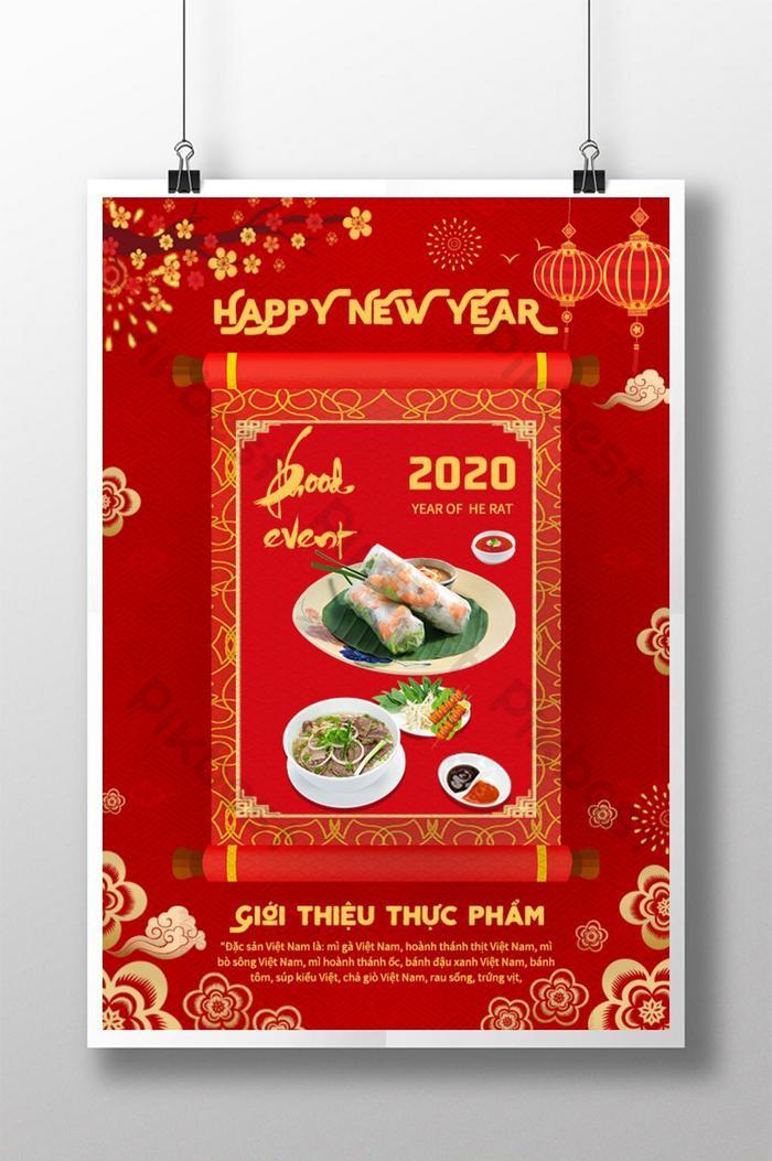 فيتنام ملصق ترويج الطعام للعام الجديد الأحمر