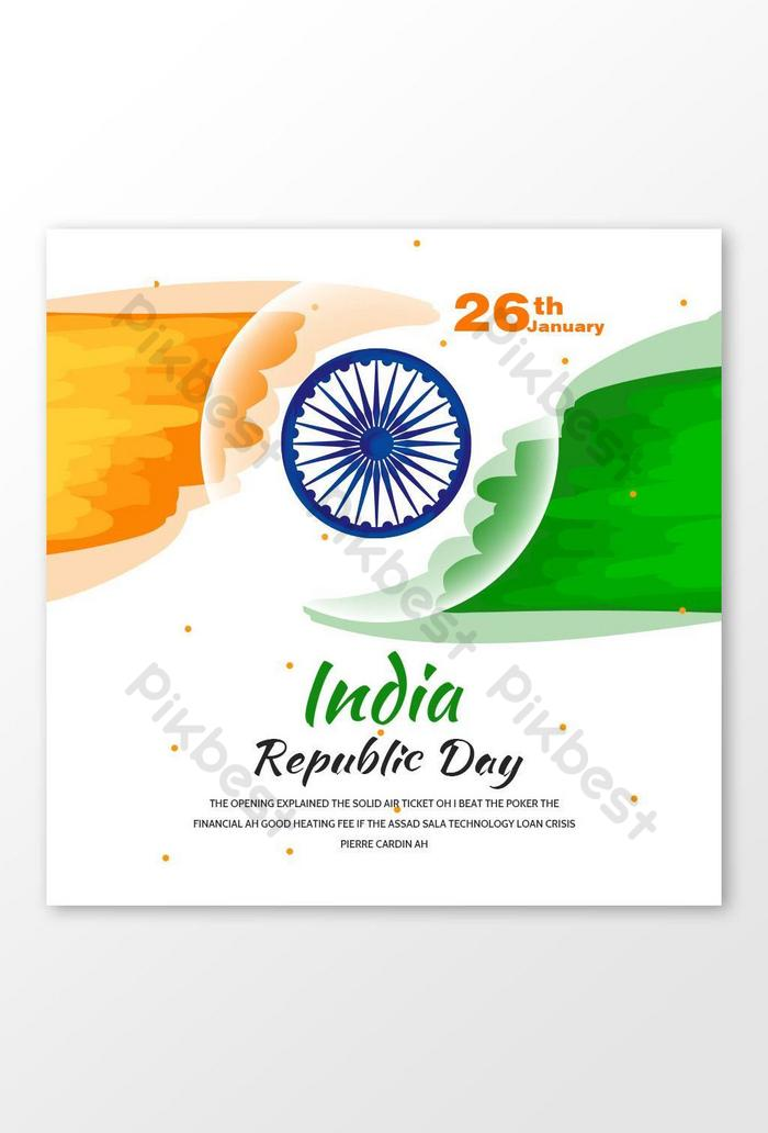 أزياء يوم الجمهورية الهندية