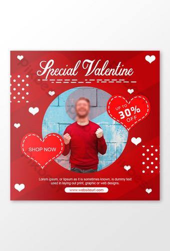 banner venta tarjeta amor plantilla de regalo redes sociales instagram san valentín descuento tarjeta de regalo Modelo PSD