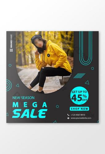 New Season Mega Sale Social Media Post Template PSD