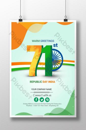 تحية يوم الجمهورية الهند قالب مديرية الأمن العام قالب PSD