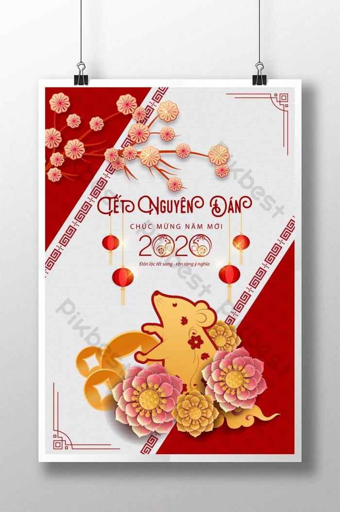 ملصقات العام الجديد لعام 2020 للاحتفال بعيد تيت