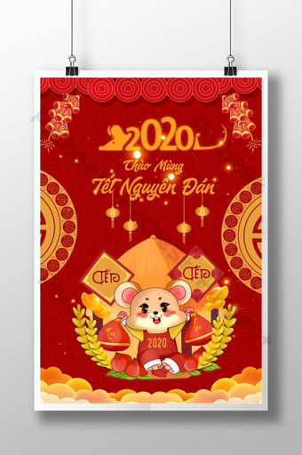 poster of pig year 2020 celebrate the lunar new year of fortune Template AI