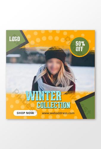 مجموعة الشتاء قالب نشر وسائل التواصل الاجتماعي قالب PSD