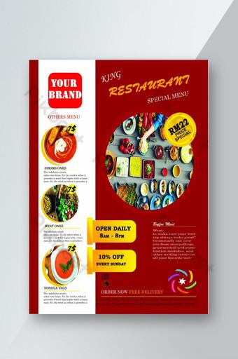 Nouveau design de flyer de restaurant unique Modèle PSD