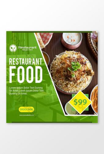 تصميم مطعم لافتة قالب Psd تنزيل مجاني Pikbest