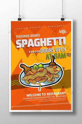 cartel de comida retro pop de moda Modelo PSD