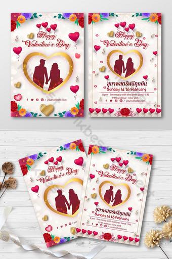 해피 발렌타인 데이 특별 인사말 카드 템플릿 AI