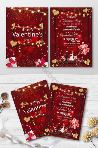 해피 발렌타인 데이 테마 인사말 카드 템플릿 AI