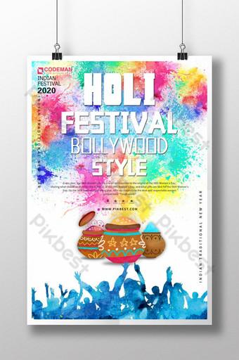 لون أزياء الهندي هولى مهرجان ملصق قالب PSD