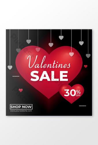 Conception de bannière de médias sociaux Super Sale Saint Valentin avec modèle en forme de coeur Modèle PSD