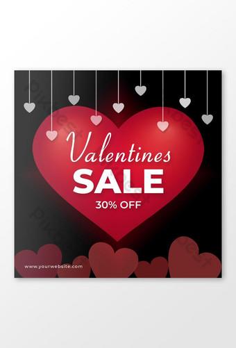 Conception de bannière de médias sociaux Super Sale Saint Valentin avec forme de coeur Modèle PSD