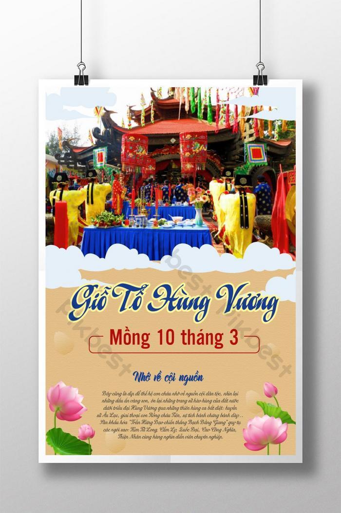 poster ngày giỗ tổ hùng vương 103