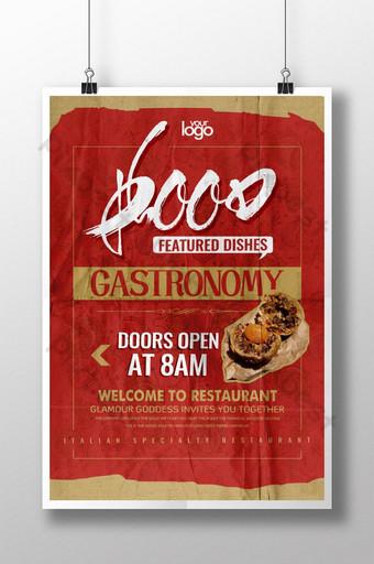 cartel de comida de estilo retro pop moderno Modelo PSD