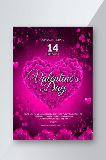 Modèle de Flyer de Saint Valentin Modèle PSD