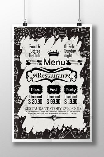 plantilla de cartel de comida de pizarra retro Modelo PSD