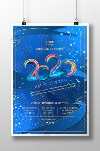 Poster ng klasikong asul na 2020 Template PSD