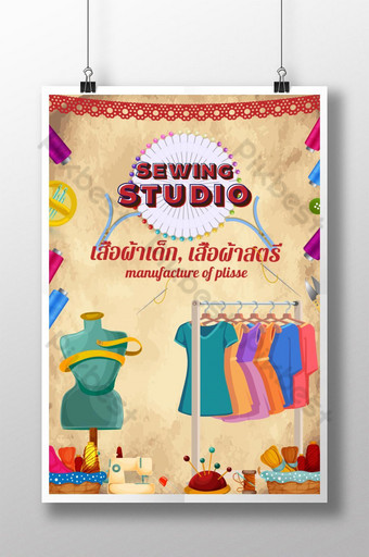 diseño de cartel de colección de ropa de costura Modelo AI