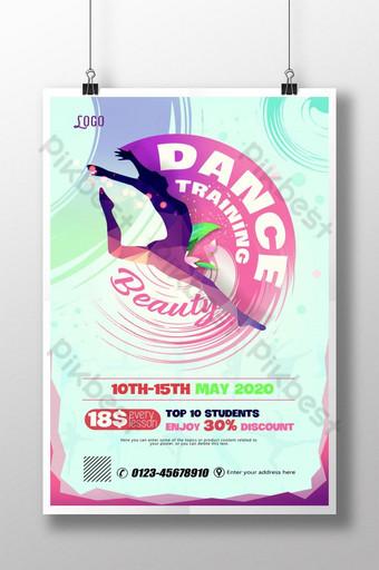 時尚舞蹈培訓班海報 模板 PSD