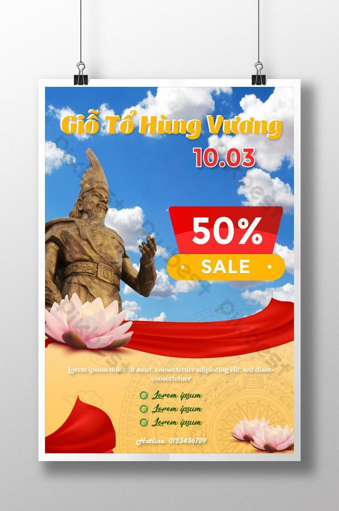 poster giỗ tổ hùng vương 1003