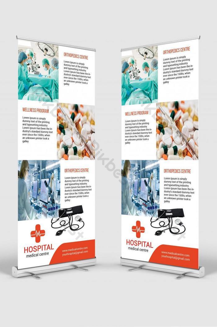 medical rack card design for business