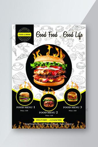 قالب نشرة طعام مطعم قالب PSD
