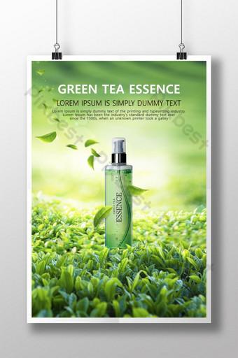 Affiche de style coréen cosmétique nature essence de thé vert Modèle PSD Modèle PSD