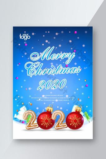 Carte de voeux de Noël élégant et moderne Modèle PSD