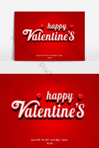 un corazon amor imagenes de corazones tarjetas de san valentin corazon amor plantilla Elementos graficos Modelo PSD