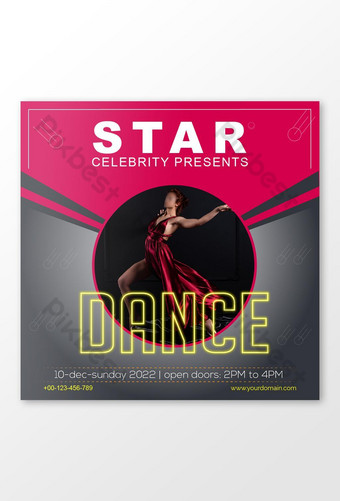 舞蹈工作坊社交媒體發布模板設計 模板 EPS