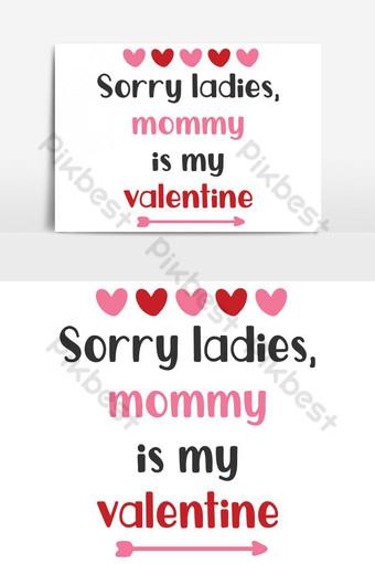 抱歉,女士媽媽是我的情人情人節報價 元素 模板 AI