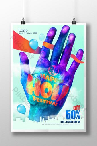 ملصق مهرجان هولى الهندي الأزرق قالب PSD