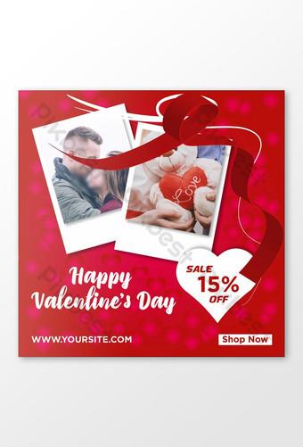 해피 발렌타인 데이 세일 소셜 미디어 포스트 템플릿 AI