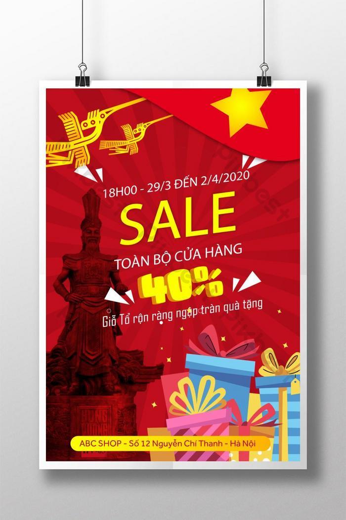 poster kỷ niệm ngày giỗ tổ hùng vương tự hào của dân tộc việt nam