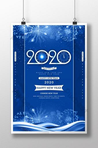 Poster ng klasikong asul na 2020 na bagong taon Template PSD