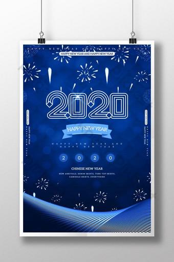 Pop klasikong asul na poster ng bagong taon ng 2020 Template PSD