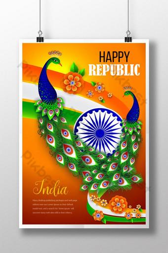 سعيد جمهورية يوم ملصق المهرجان الهندي قالب EPS